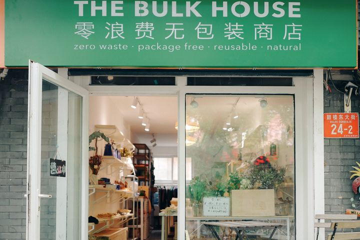 The Bulk House, Reducing Waste in China