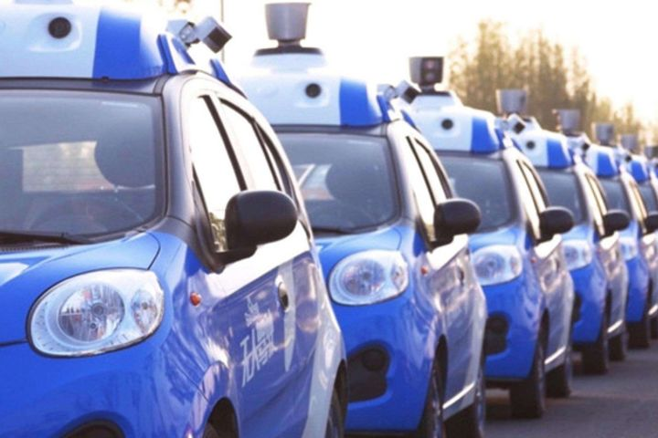 The Future Is Here, Baidu Says, as Beijing Issues New Self-Driving Rules