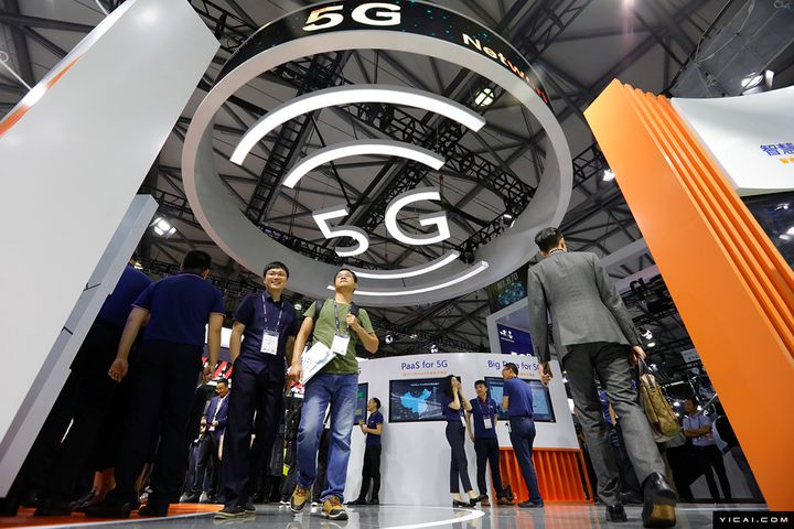 The Mobile World Conference Shanghai 2019 Opens Its Doors