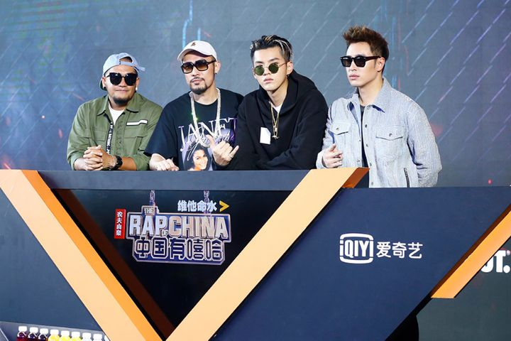 The Rap of China Puts Hip Hop on China's Mainstream Map