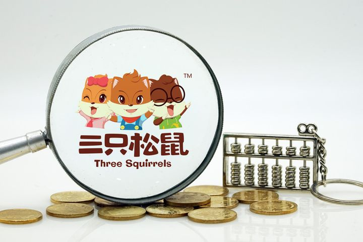 Three Squirrels Gains 44% in ChiNext Debut, Valuing Snack Retailer at USD1.24 Billion
