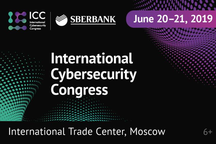 The Second International Cybersecurity Congress (ICC) – Looking for Ways of Cooperation