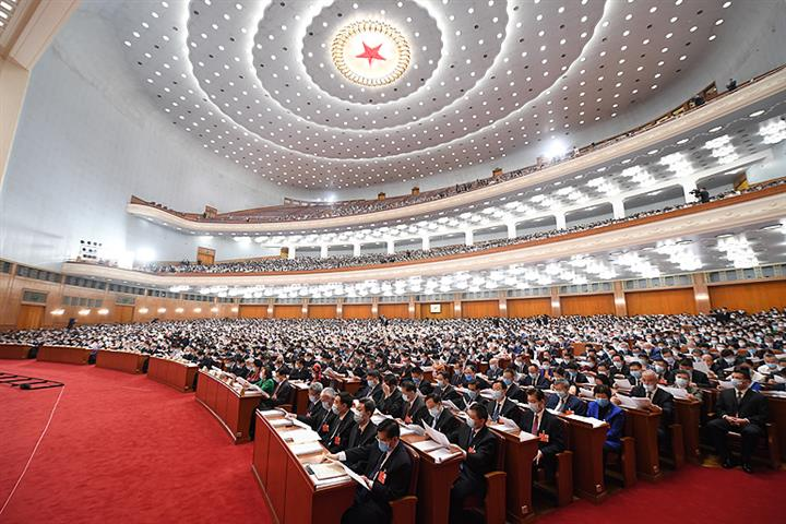 Third Session of the 13th National People's Congress Opens in Beijing