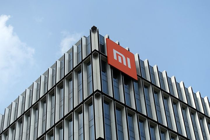 Three Xiaomi-Invested Firms Listed on Shanghai's Star Market in Two Months