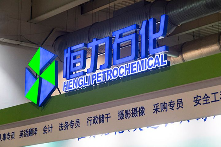 Thvow Technology Wins USD4 Million Bid to Provide Sea Water Desalination Equipment to Hengli Petrochemical