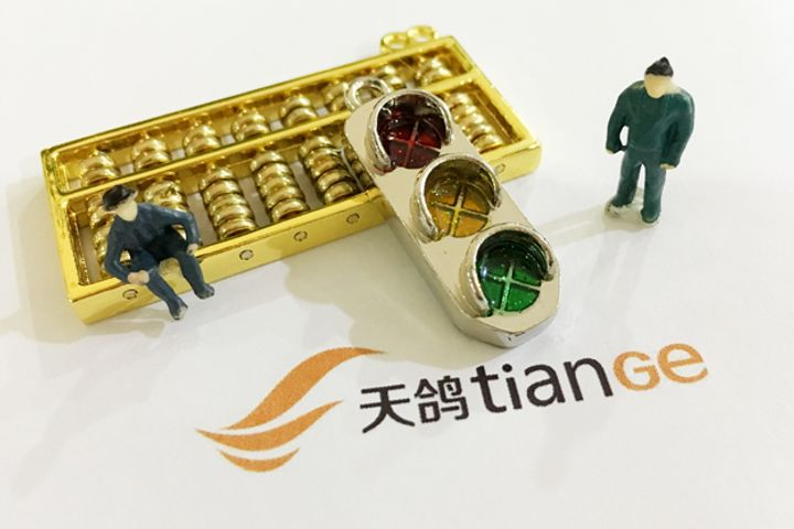 Tian Ge Interactive Share Price Slumps Over 9% After Short Seller Emerson Analytics Swats It