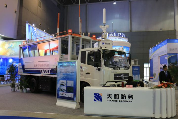 Tianhe Defense to Supply Chinese Forces With Air-Defense Missile System
