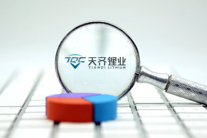 Tianqi Lithium Inks Supply Deals With Two South Korean Power Battery Makers
