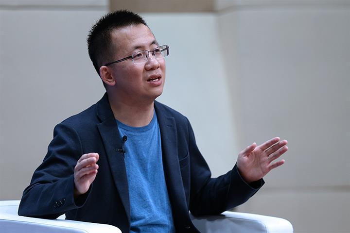 TikTok Founder Sparks Debate After Asking Chat Group If Staffers Regularly Slack Off