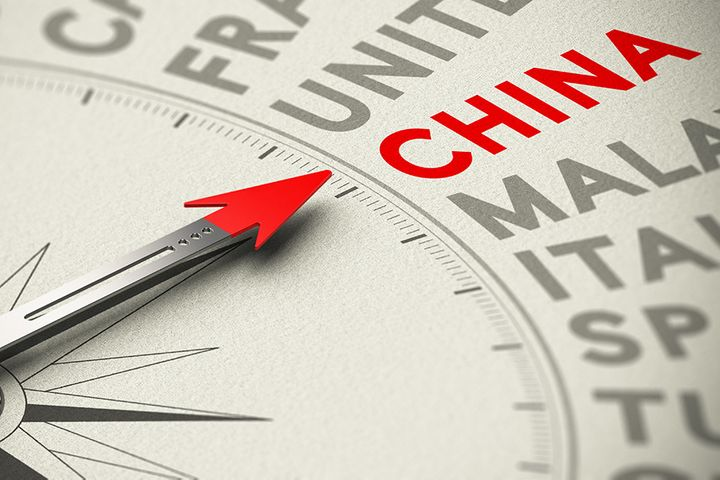 Time Is Ripe for Global Investors to Allocate Strategic Assets to China, BlackRock Says