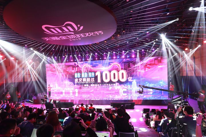 Tmall Racks Up CNY100 Billion in Singles Day GMV in Just 64 Minutes