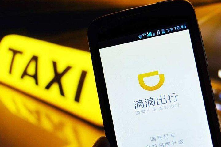 Top Ofo Shareholder Didi Snubs Alibaba's Money, Nurtures Own Bike-Sharing Ambition