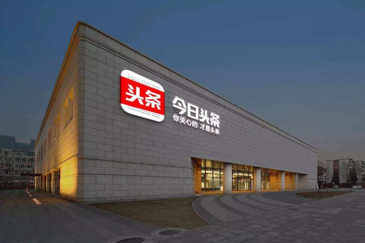 Toutiao Extends Live-Streaming Push With VR Tech Acquisition