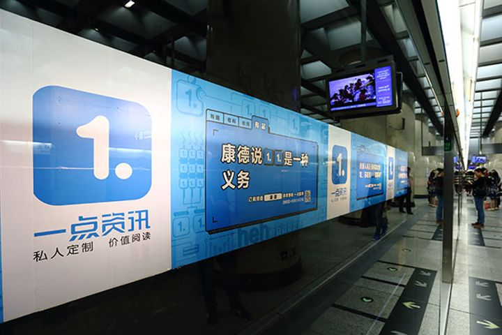 Toutiao Rival Yidian Zixun Closes USD500 Million Funding, Is Said to Plan China IPO