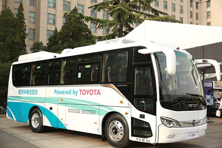 Toyota Debuts Hydrogen Bus for 2022 Beijing Winter Olympics