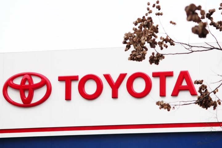 Toyota Denies Plans to Roll Out Cheaper Models in China