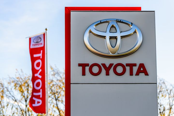 Toyota Invests USD600 Million in Didi Chuxing