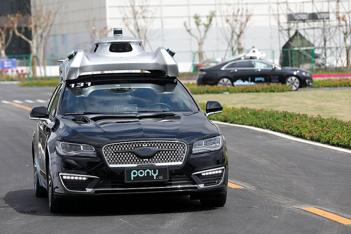 Toyota Leads USD462 Million Funding Round at Chinese Self-Driving Startup Pony.AI