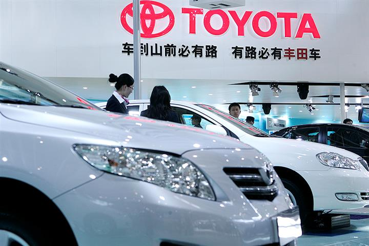 Toyota to Launch Its First Electric Vehicles in China This Month