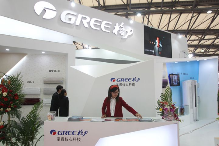 Trading of Gree Shares Suspended Following Rumors of Buy-In of Stake in Tianjin Faw Xiali