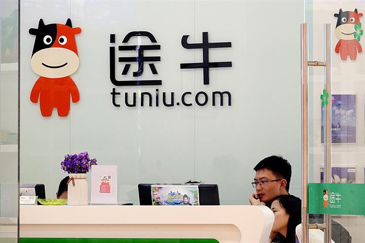 Travel Agency Tuniu Denies Bankruptcy Rumor, Says Instigator Has Apologized