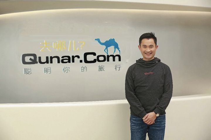 Travel Booking Firm Qunar Will Appoint New CEO as Its Integration With Ctrip Advances
