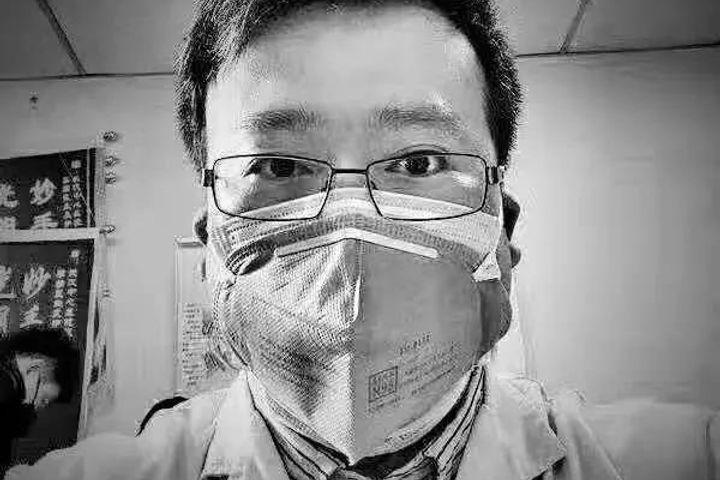 Tribute to Chinese Medical Staff Who Died Fighting New Coronavirus