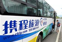 Trip.Com Revenue Grows Over 80% for Second Straight Quarter Amid Pickup in China Travel