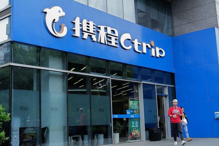 Trip.Com to Allow Free Wuhan Travel Booking Cancellations