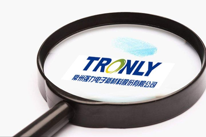 Tronly Teams With LG China to Build OLED Lab