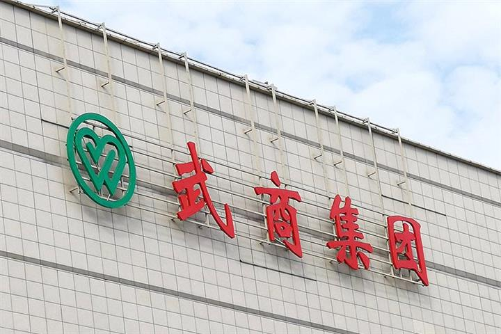 Troubled Suning to Sell USD511.8 Million Lux Plaza in Nanchang to Wuhan Department Store