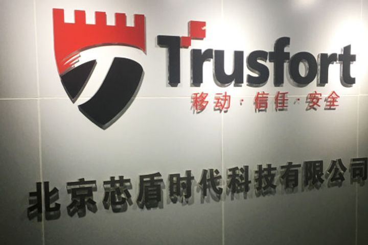 Trusfort Raises Over USD18 Million in Its B2 Round