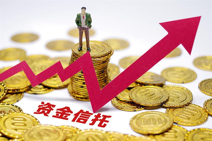 Trust Funds' Risk Assets in China More Than Doubled in First Quarter to USD91 Billion