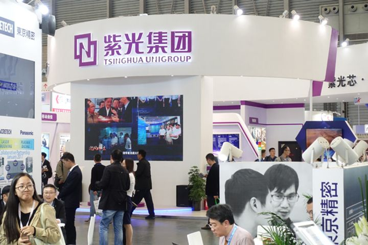 Tsinghua Uni's Firm Fosters Leading Chipmaker's Marketization by Unloading Shares