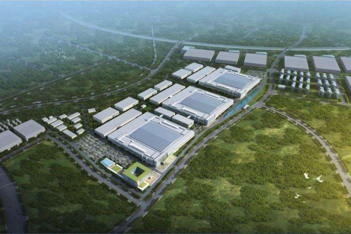 Tsinghua Unigroup, China Integrated Circuit Investment Fund Cap Buildout of Memory Chip Plant Early