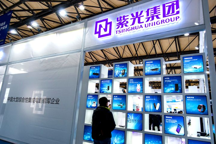 Tsinghua Unigroup to Build DRAM Memory Chip Plant in Chongqing