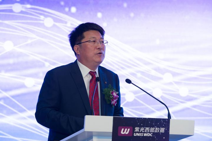 Tsinghua Unigroup Will Support TCL Group's Mobile Phone Chip Business, Chairman of the Former Says