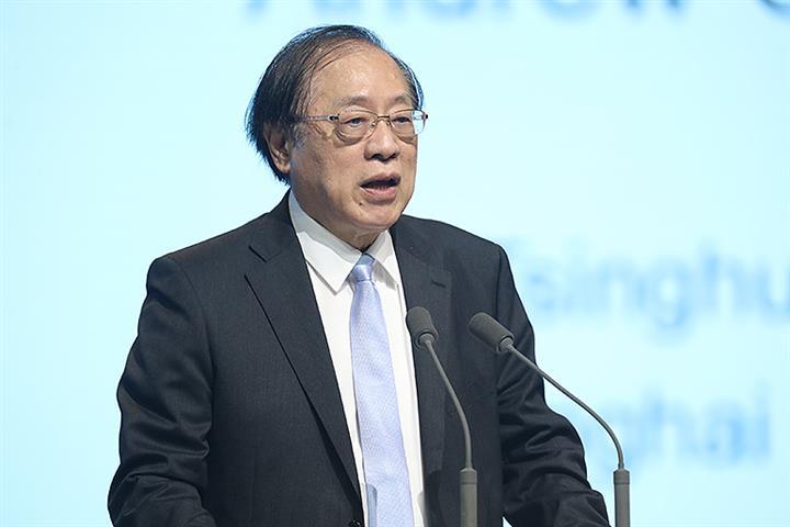 Tsinghua University Scientist Wins Kyoto Prize for Advanced Technology