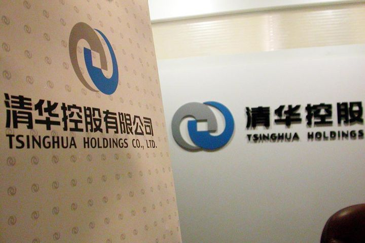 Tsinghua University Unit to Earn USD1 Billion From Sale of China Database Operator Stake