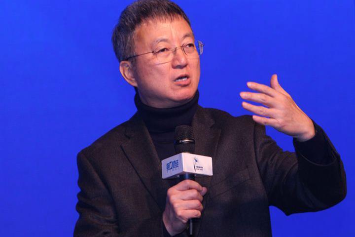 Tsinghua University's Zhu Talks Up Yuan's Internationalization at Lujiazui Forum