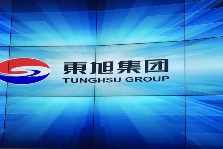 Tunghsu Azure Acquires 67% Stake in Major Hazardous Waste Disposal Project Company