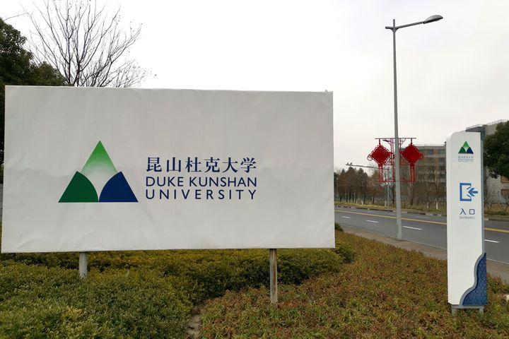 Tus-Design Wins USD135 Million Bid to Expand Duke's China University