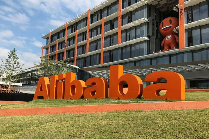 Two Alibaba E-Commerce Platforms Appoint Youthful New Presidents