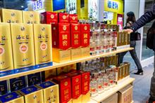 Two Chinese Baijiu Makers' Shares Drop After Entering Row About Discriminating Sales Strategy