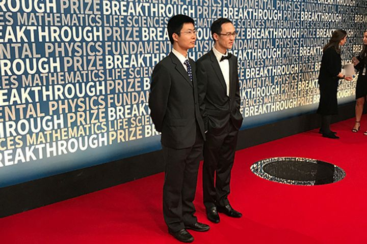Two Chinese Mathematicians Awarded New Horizons in Mathematics Breakthrough Prize Dubbed 'Oscars of Science'