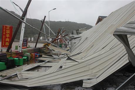 Typhoon Hagupit Lands in Eastern China
