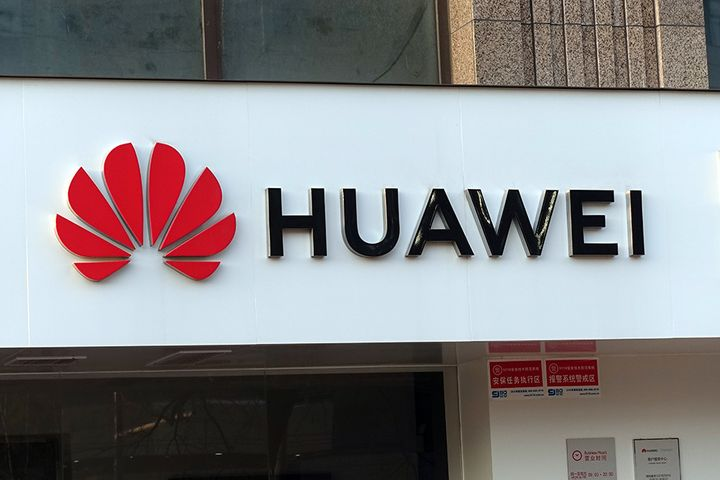 Huawei Confirms USD800 Million Phone Factory Plan in Brazil
