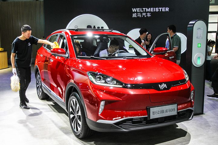 Uber, Youxin Veteran Cindy Wang Joins WM Motor as Chief Growth Officer