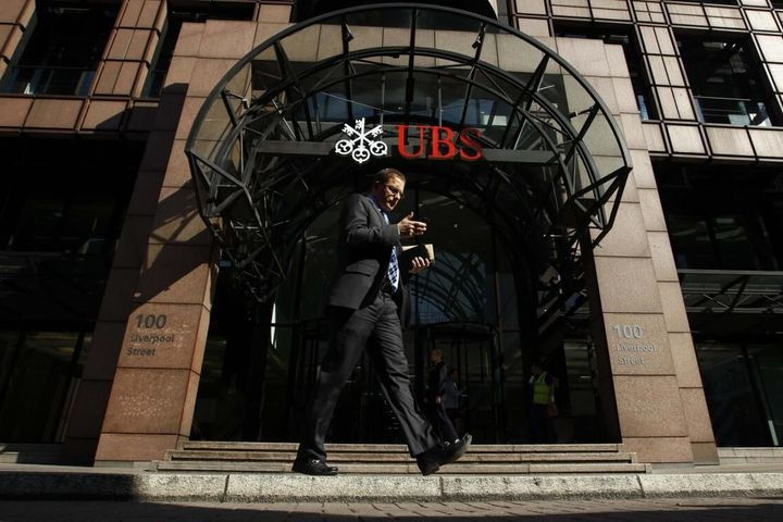 UBS Group to Continue to Increase Shareholdings in UBS Securities Following Relaxing of Investment Restrictions, Senior Executive Says