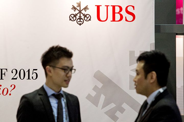 UBS Takes Control of Its China Securities Arm